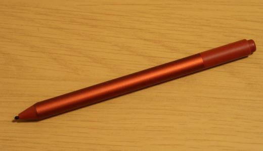 【Surface ペン レビュー】お絵描きするなら必須!傾き検知あり、筆圧4096段階のスゴイヤツ