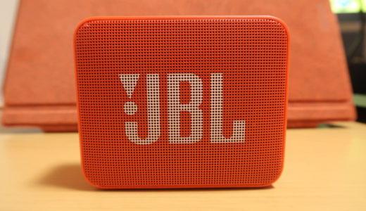 【JBL GO2 レビュー】IPX7の防水ならおフロで音楽が楽しめる!【1年間使用してみた】