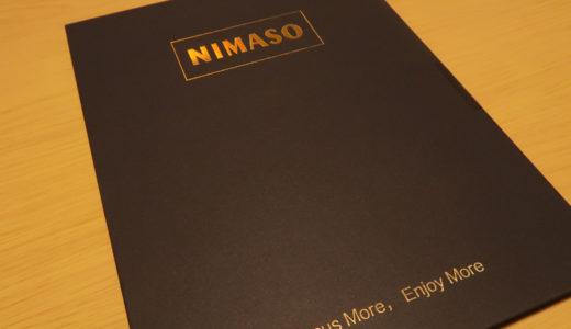 【NIMASO Surface Pro用ガラスフィルム レビュー】オススメ!描き味よし・9H硬度・ラウンドエッジ加工の逸品